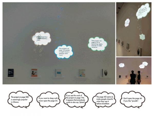 adv-museum-of-contemporary-art-tokyo