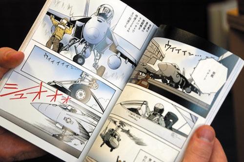 us navy manga2