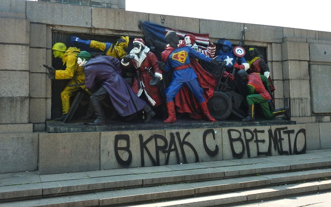 Bulgaria-soviet-monument-painted